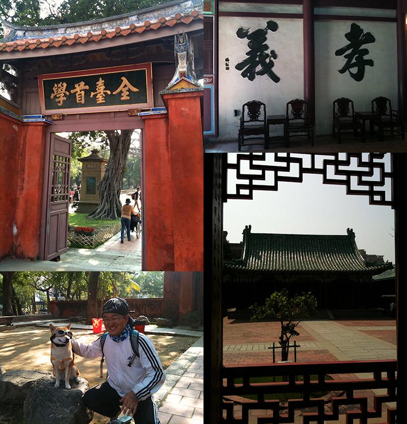 Tainan Confucius