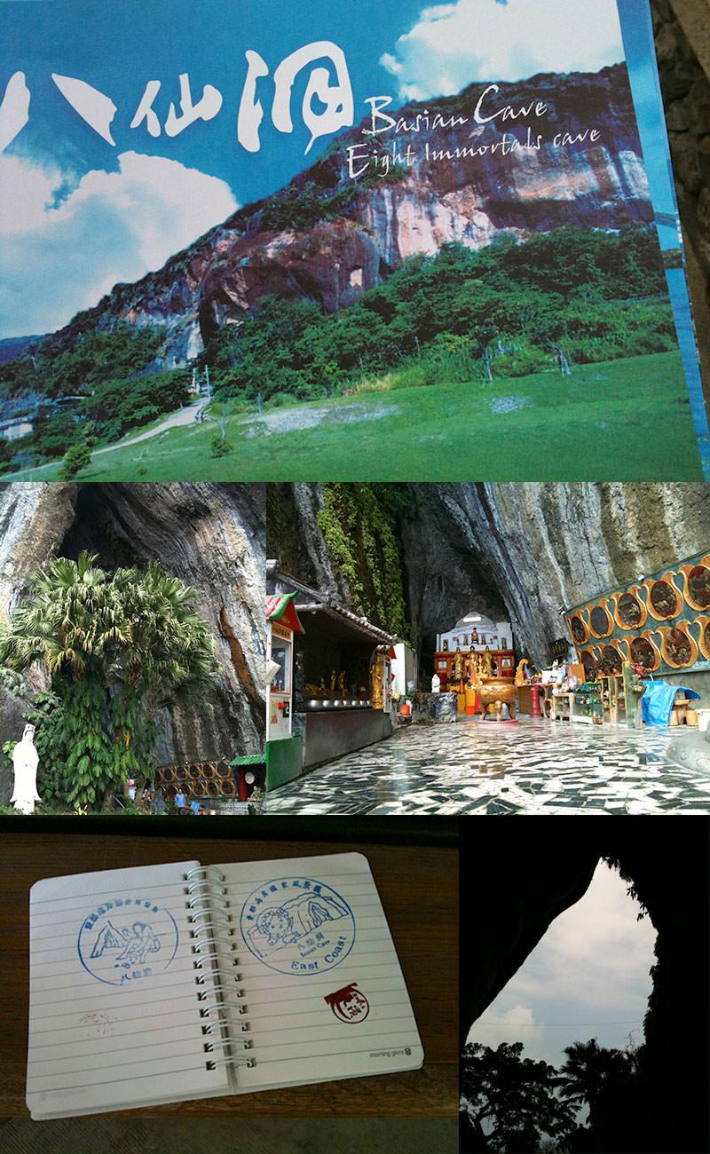 Taiwan Basian Cave