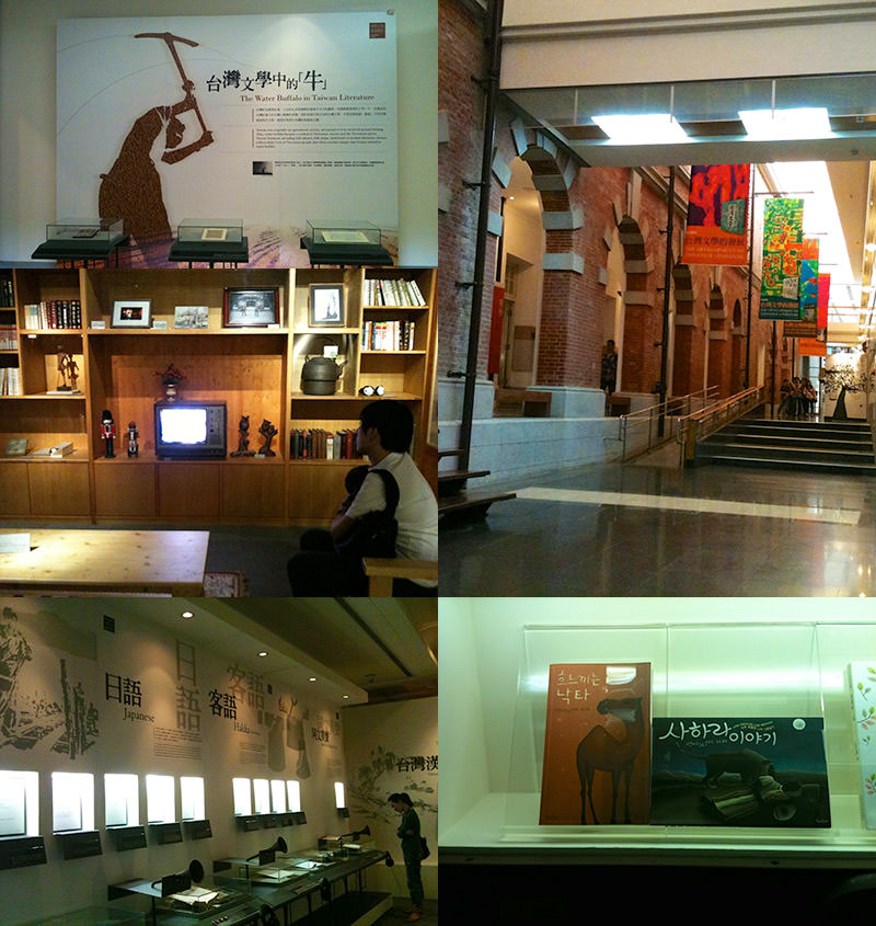 Taiwan National Museum of literature