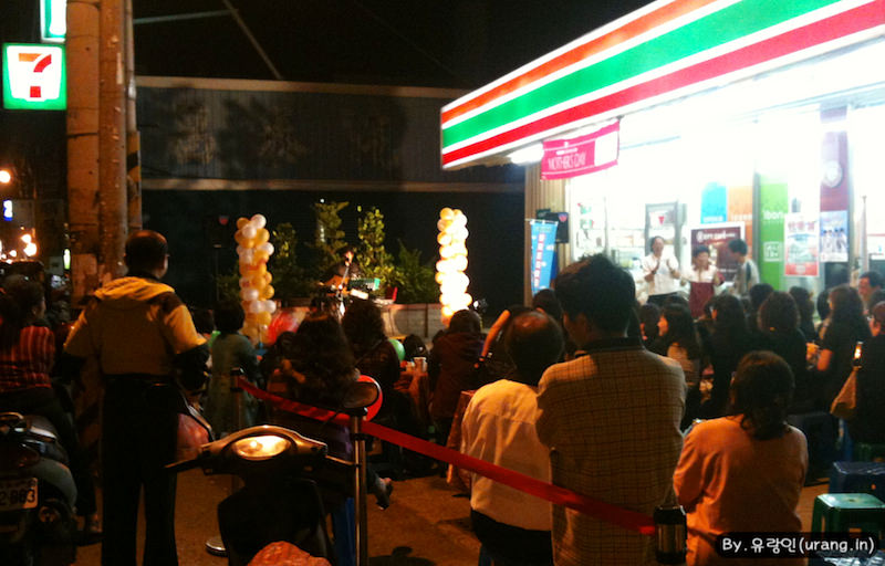 Taiwan convenience store open festival