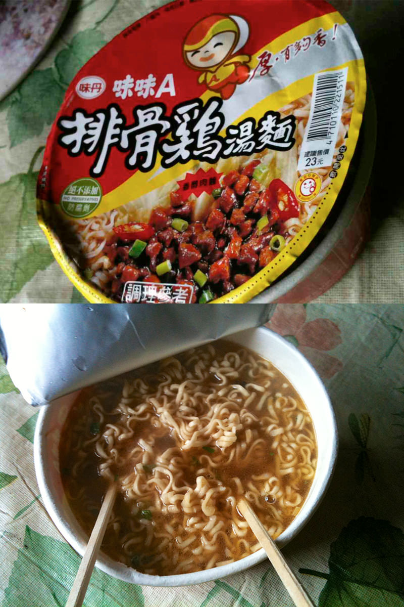 Taiwan cup noodle