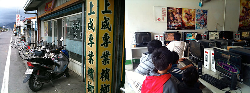 Taiwan internet cafe in country