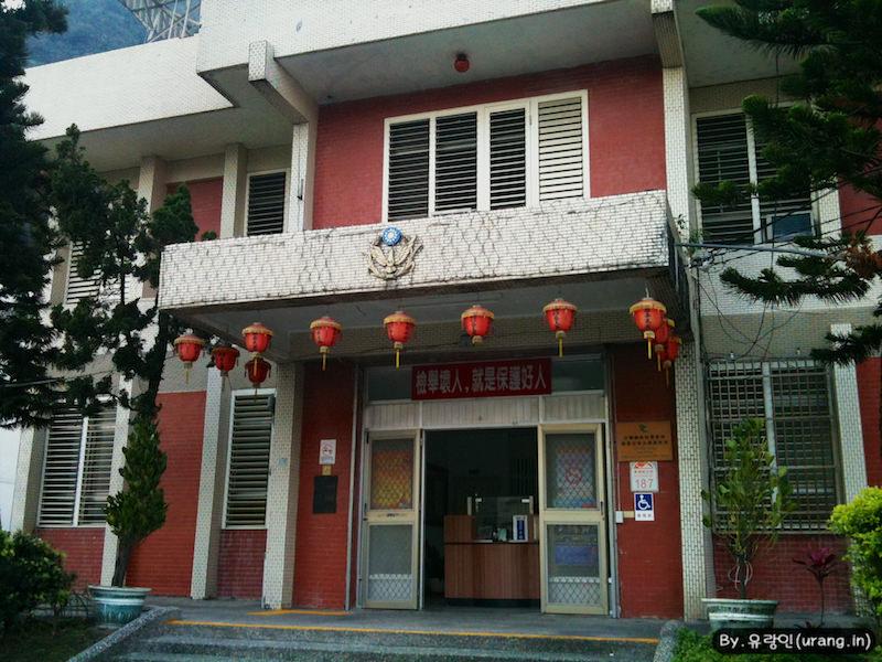 Taiwan police station