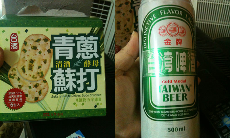 Urangin Drink beer wite foreigner in hualien