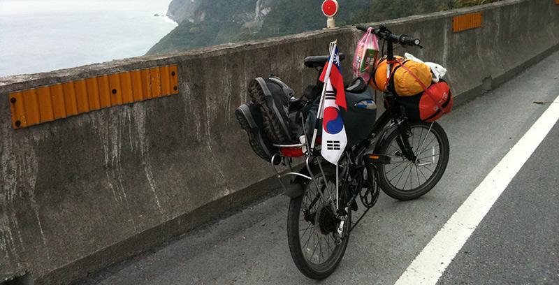 유랑인 대만 자전거 여행