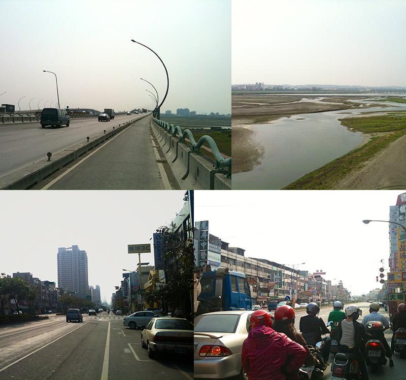 Urangin in Kaohsiung