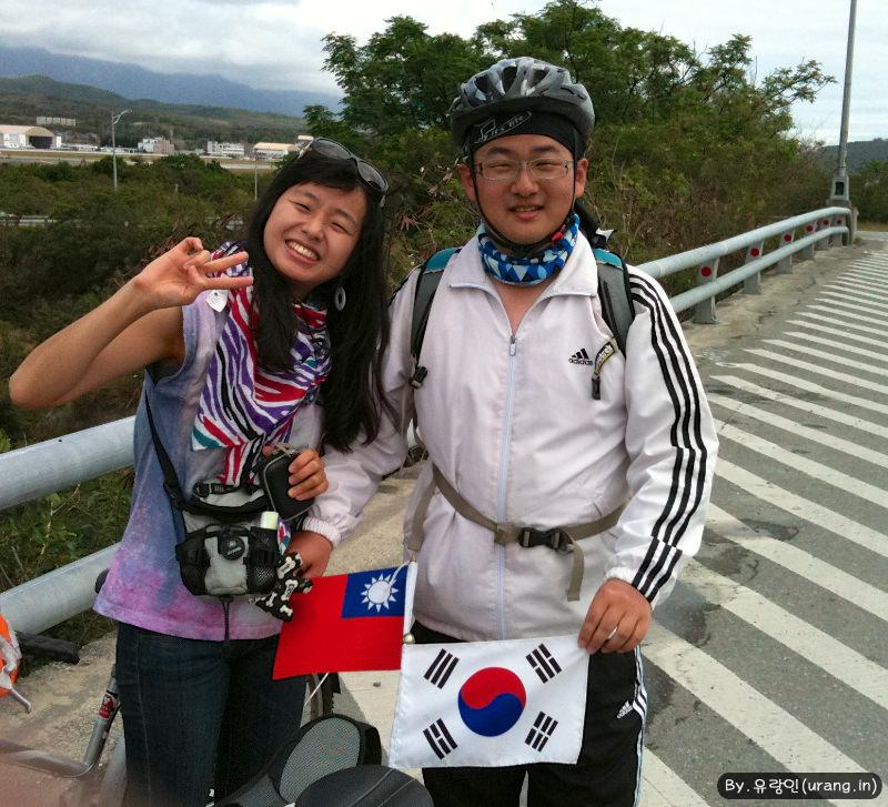 Urangin met koreans in taiwan
