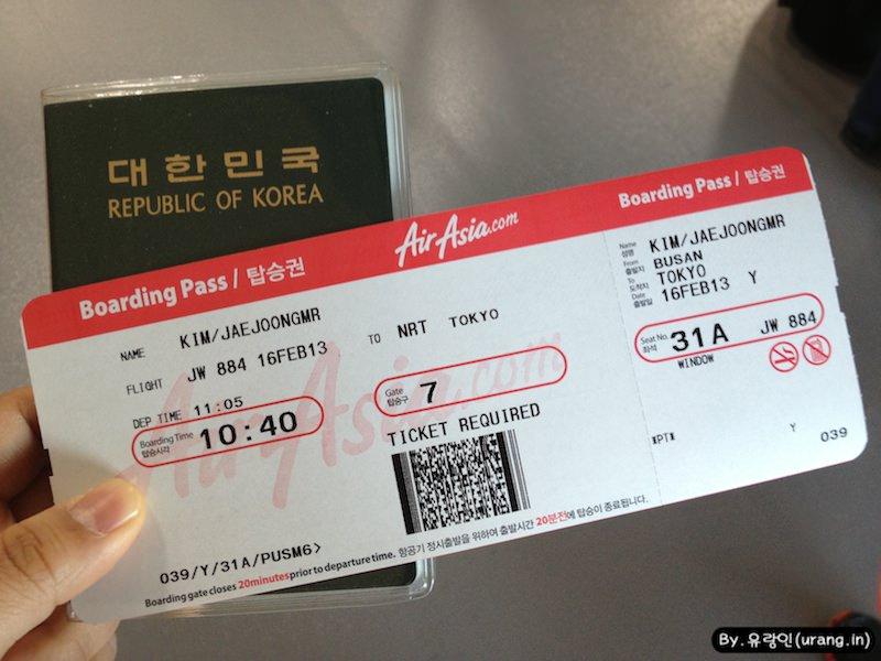 부산-도쿄 에어아시아 티켓~!