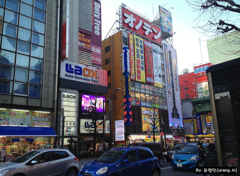 Akihabara Road 1