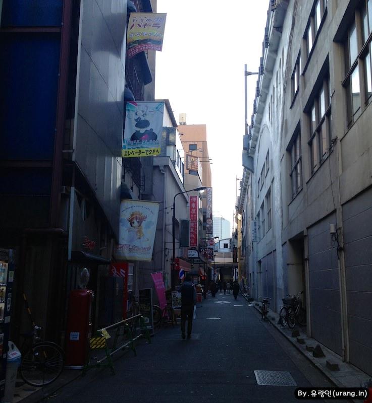 Asakusabashi Akihabara Road