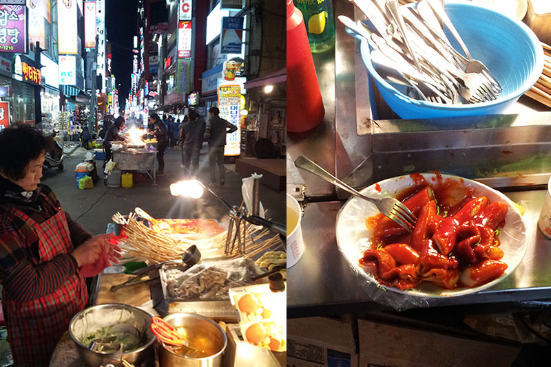 Busan Seomyeon Food Street