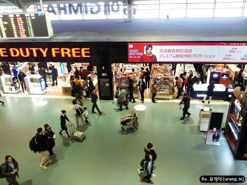 김해공항 면세구역
