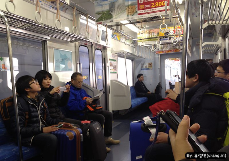 Narita to Tokyo densya 1