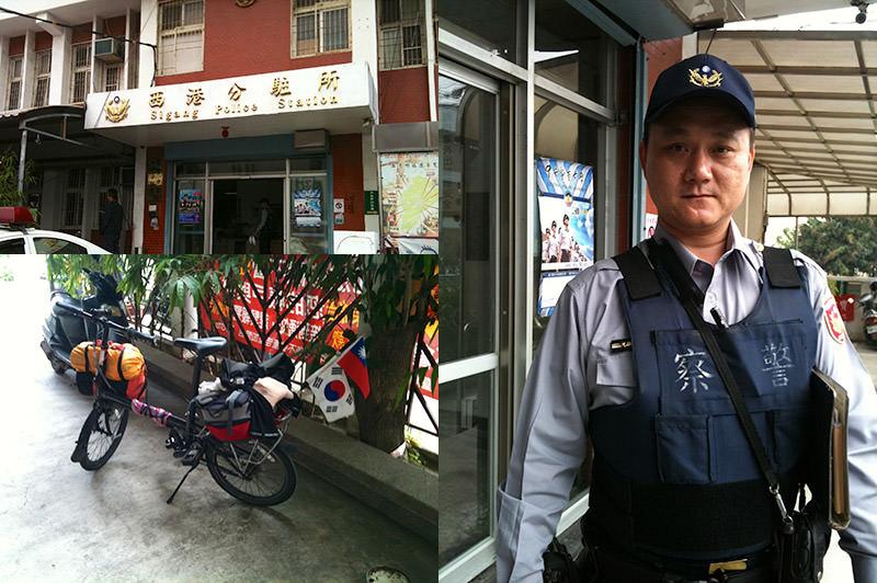 Sigang police station