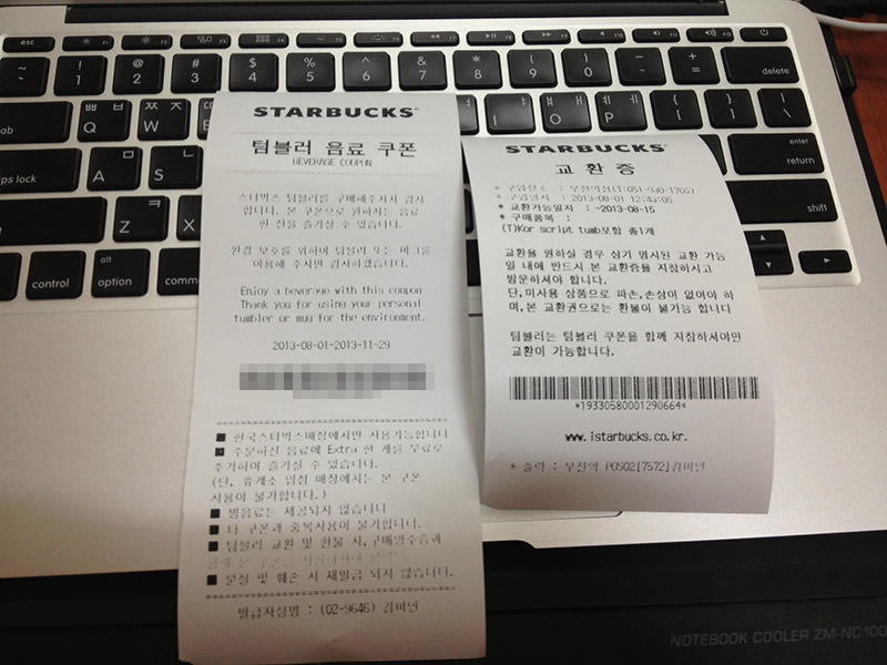 Starbucks Hunminjeongeum Tumbler 02 1