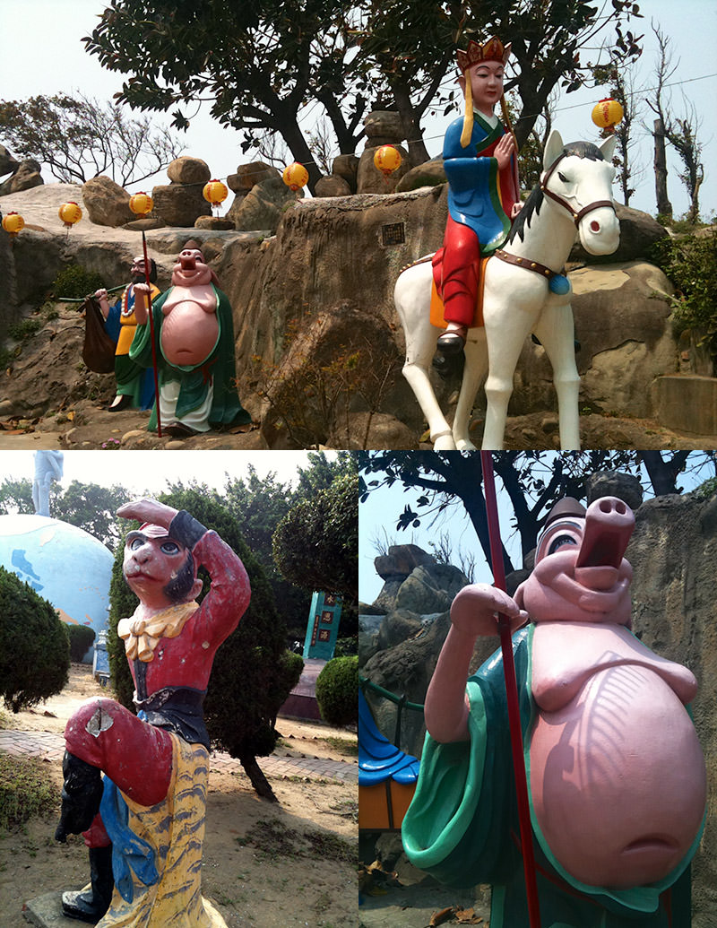 Strange Sculpture Park in Xinpu