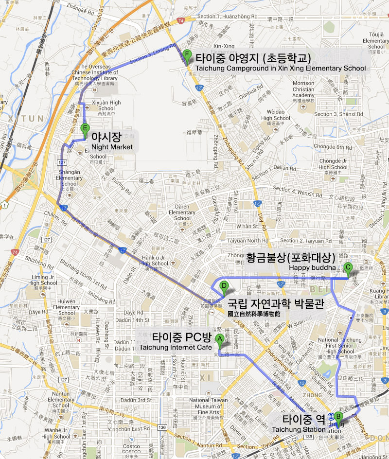 Taichung Bicycle tour