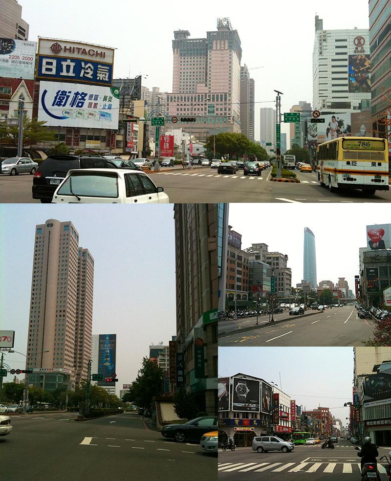 Taichung Scenery in Taiwan