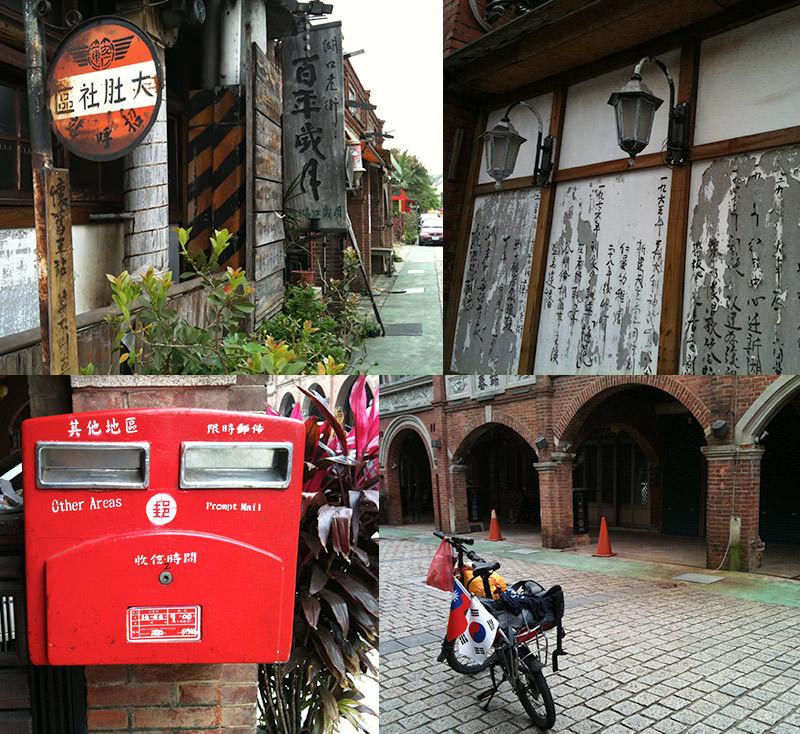 Taiwan Hsinchu Old Street
