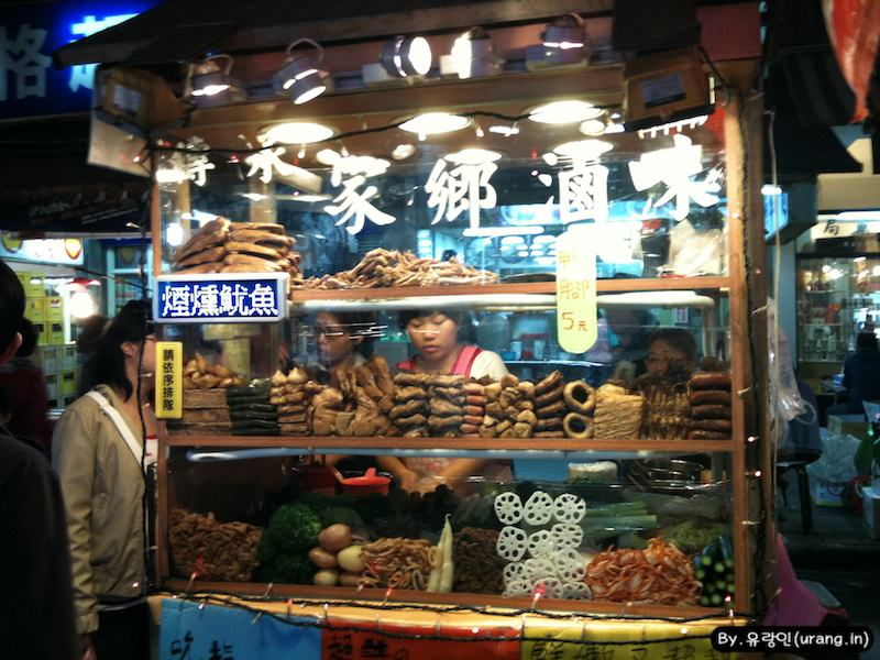 Taiwan Hwahshi Night Market 1