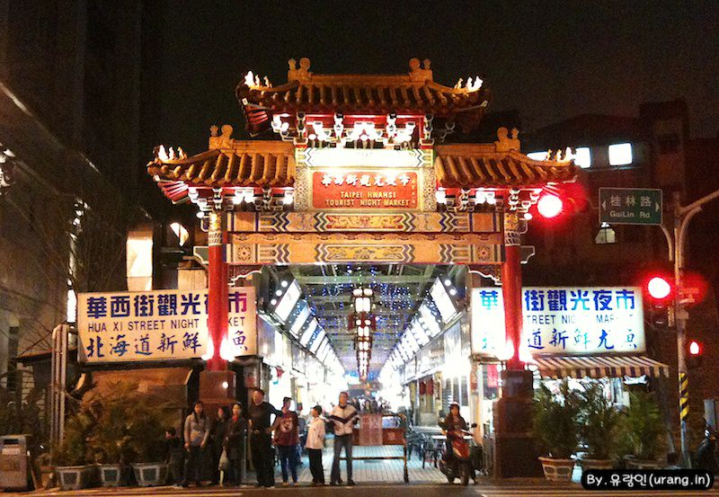 Taiwan Hwahshi Night Market 3