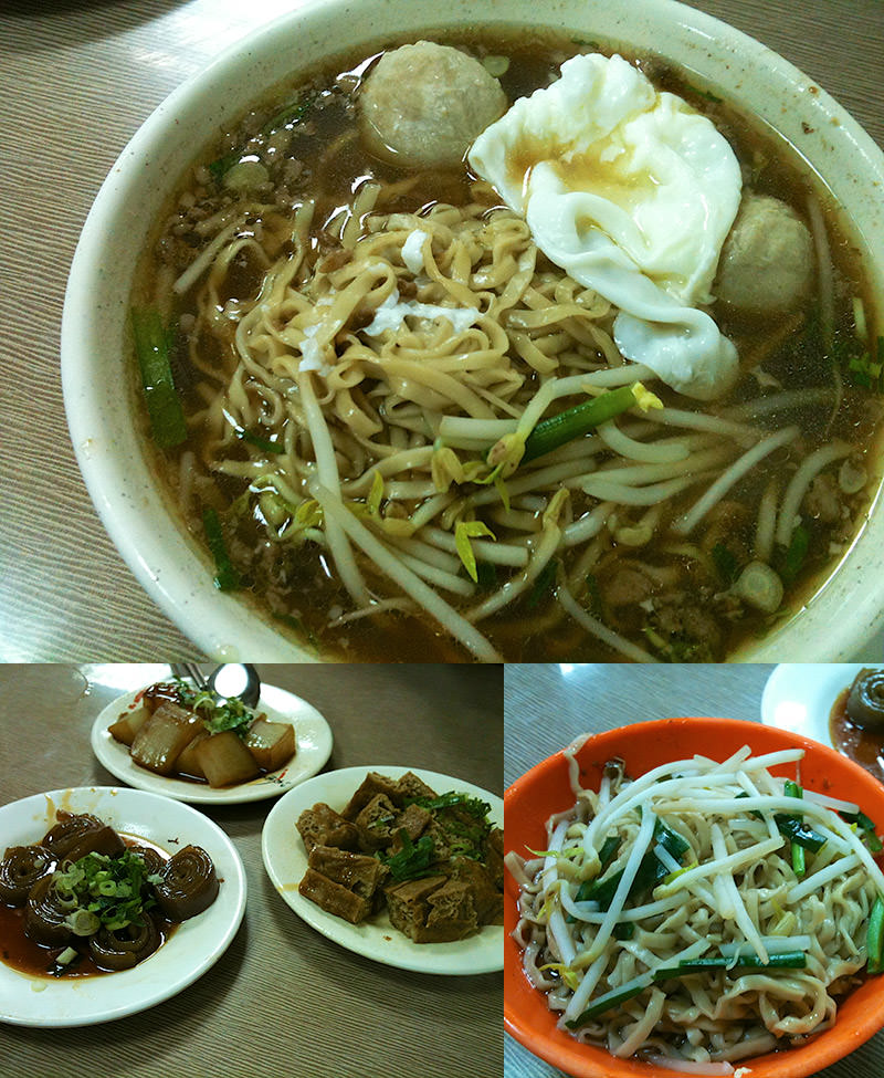 Taiwan Noodle