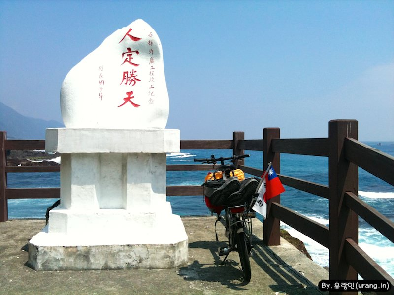 Taiwan Seaside Road 02