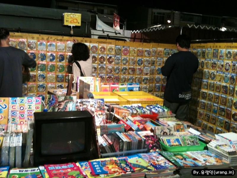 Taiwan Xiaobei Night Market 3