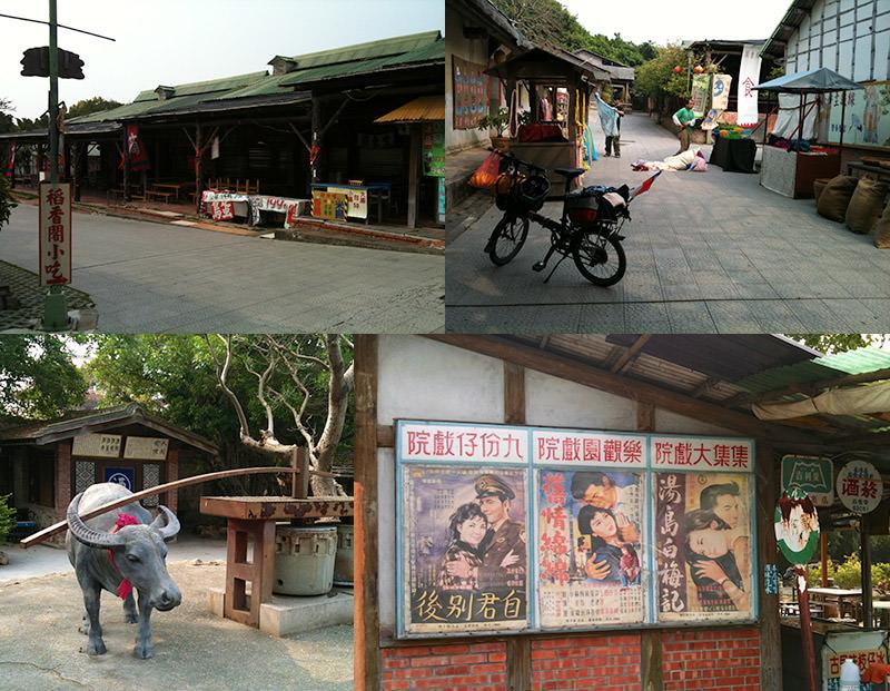 Taiwan folk village 01