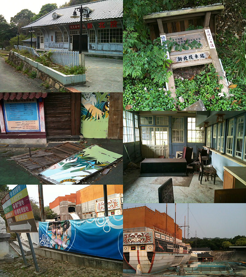 Taiwan folk village is badly