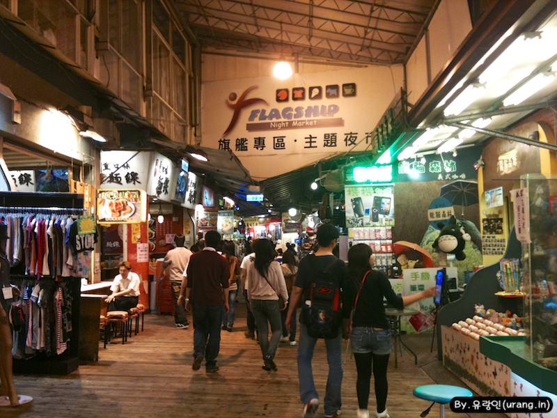 Taiwan taichung Night Market 3