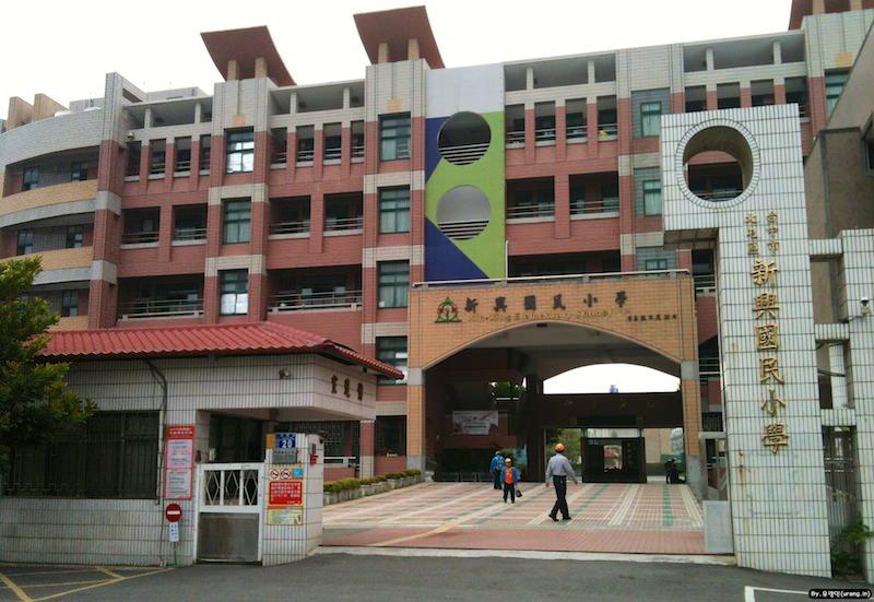 Taiwan taichung Xin Xing Elementary School