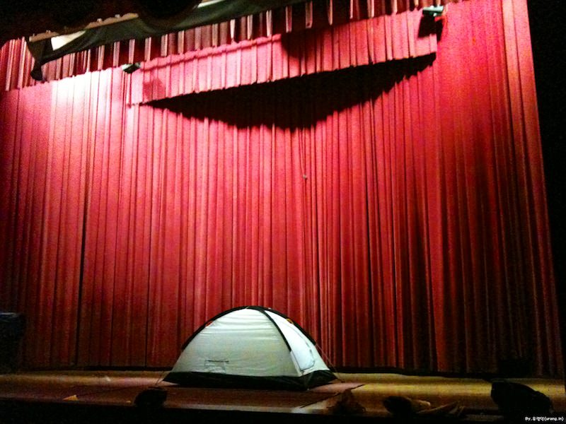Tent on the stage