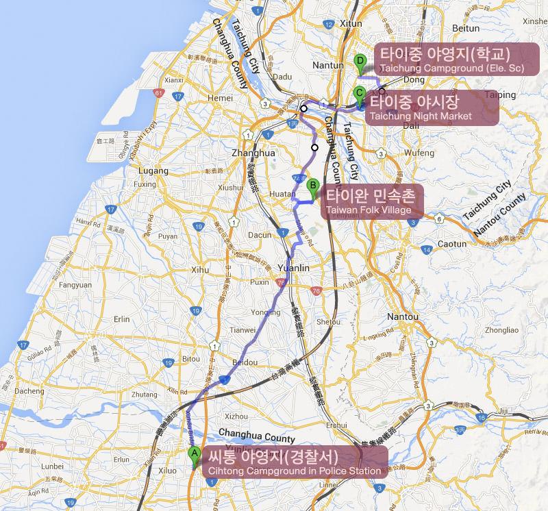 Urangin Bicycle trip in taiwan Cihtong Zhanghua Taichung
