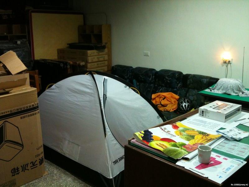 대학교 기숙사에 편 텐트