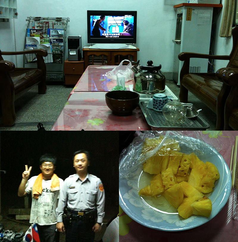 Urangin Stay in Police Station Hsinchu