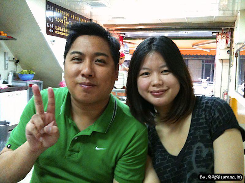 Urangin met LeiDong in taiwan