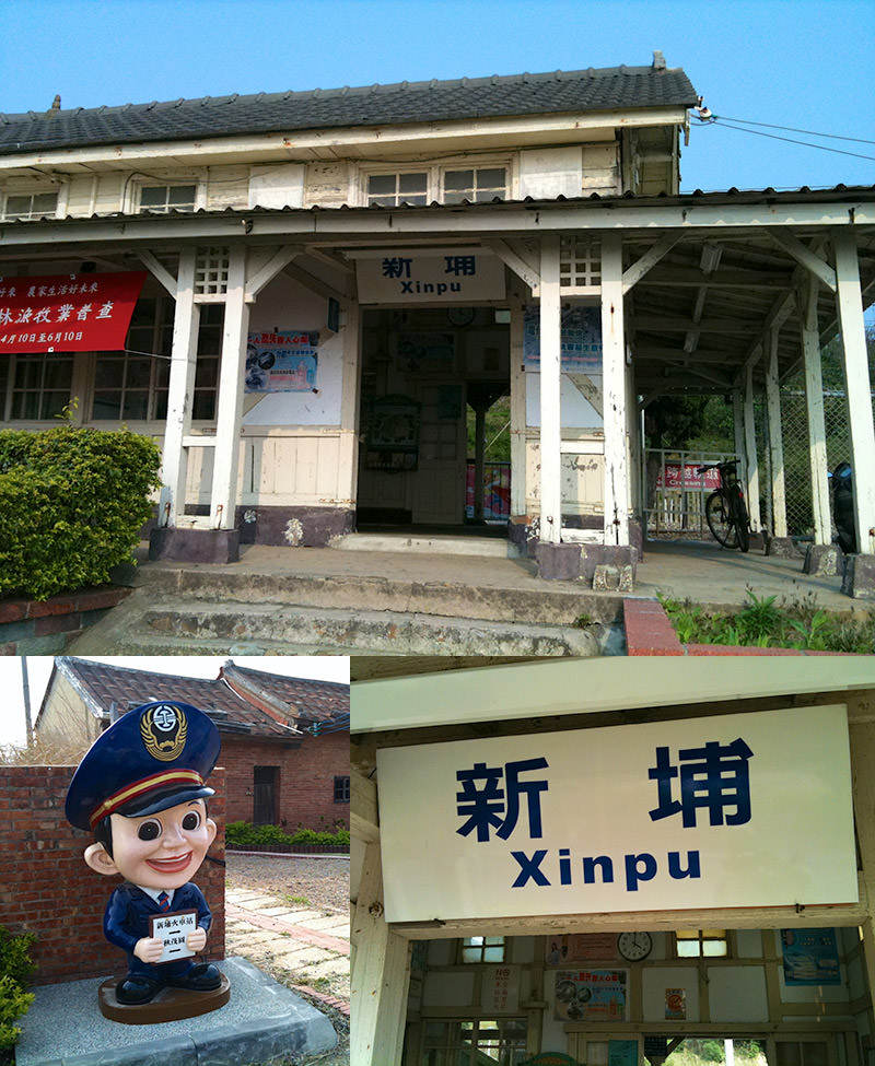 Xinpu Old Station