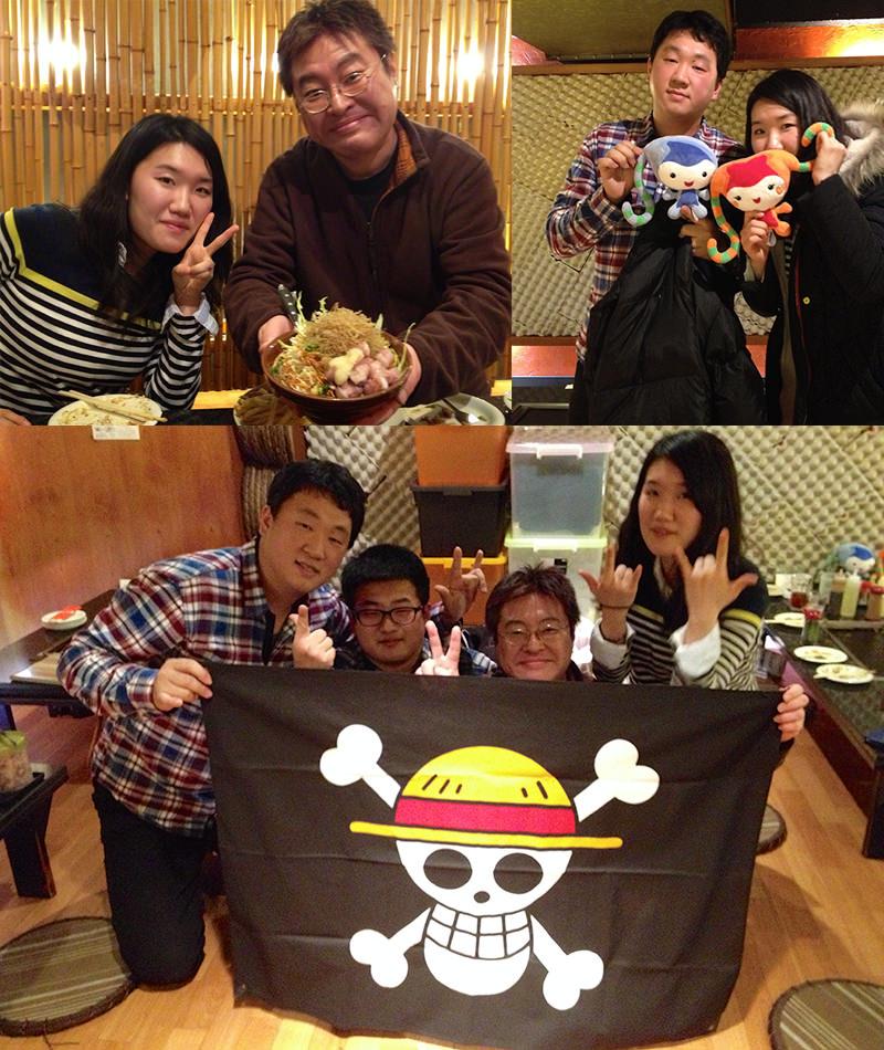 Happy dinnertime in tokyo2
