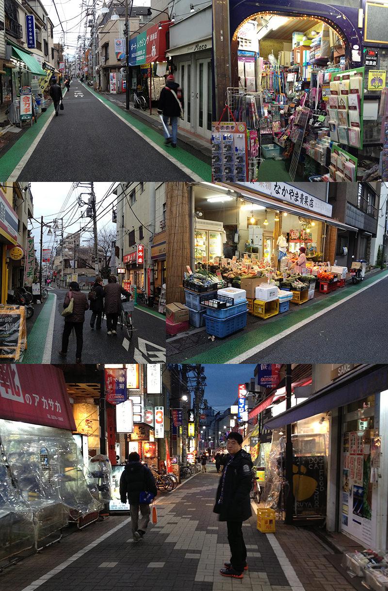 Small Village in Tokyo