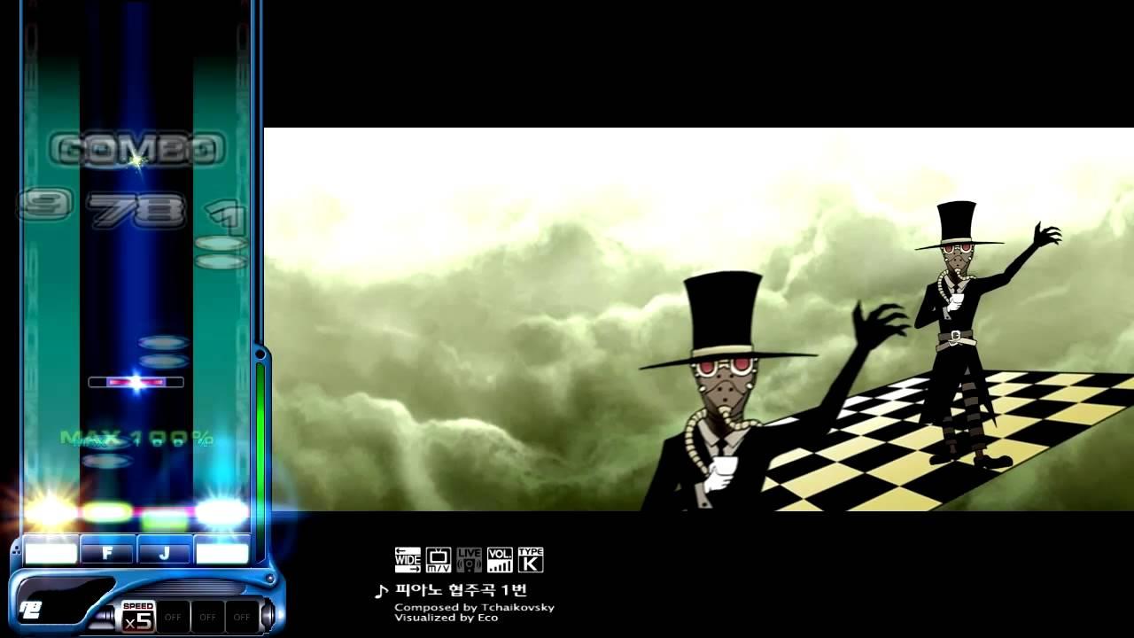 디제이맥스 트릴로지(DJMAX Trilogy) - 플래이 화면