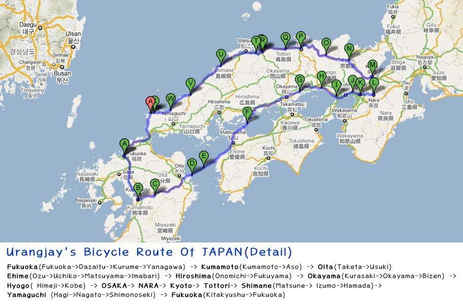 서일본 자전거 여행 코스