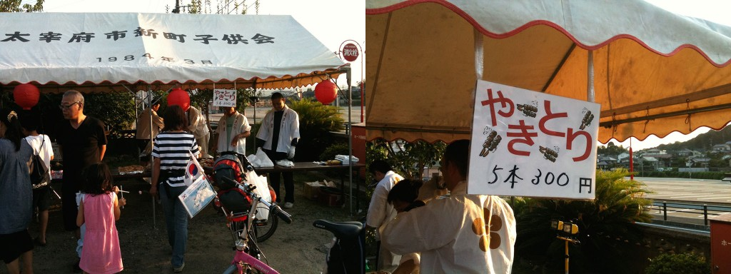 다자이후 마을축제