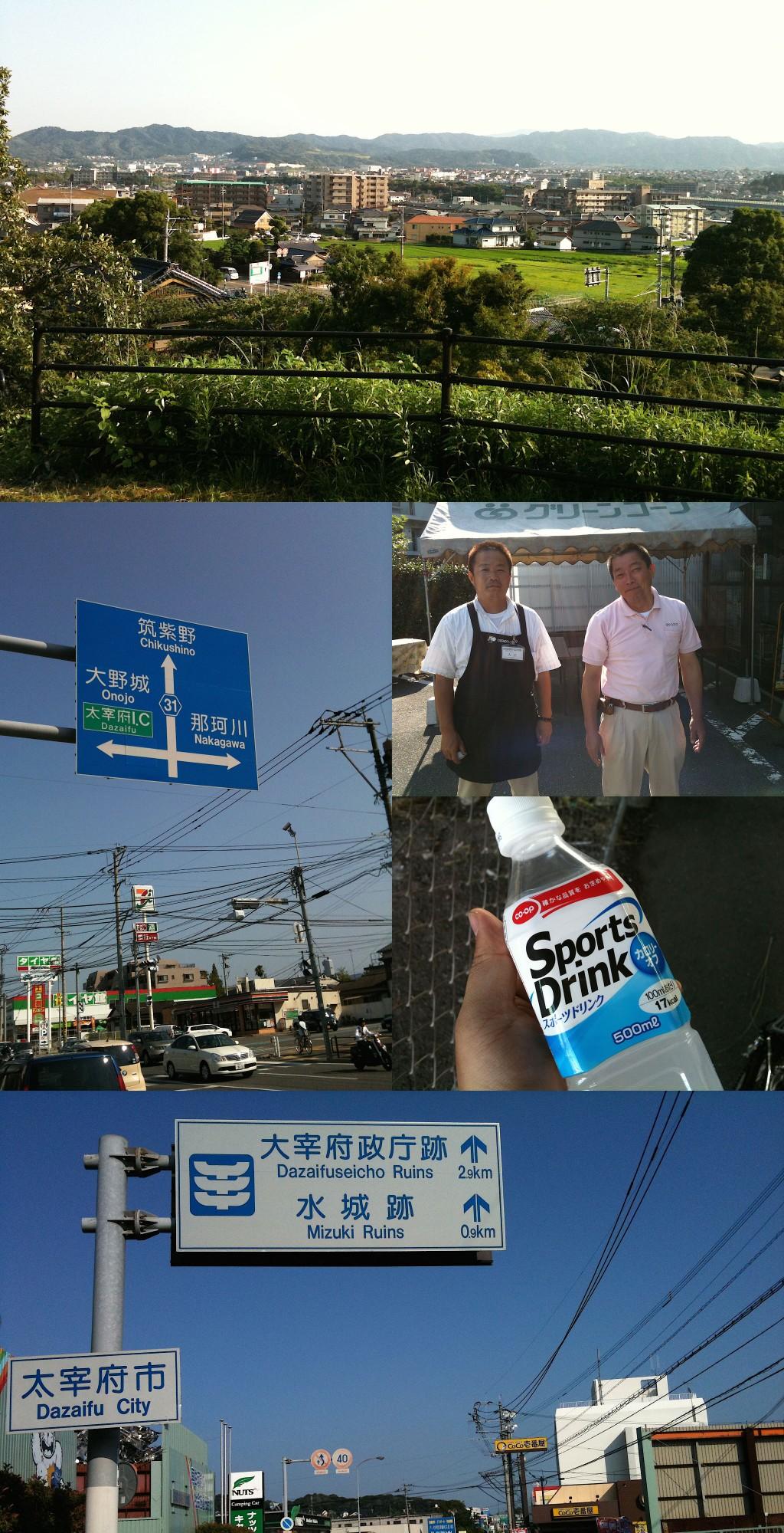 후쿠오카에서 다자이후 가는 길