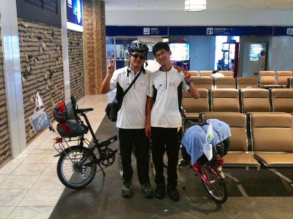 일본에 입국한 유랑인