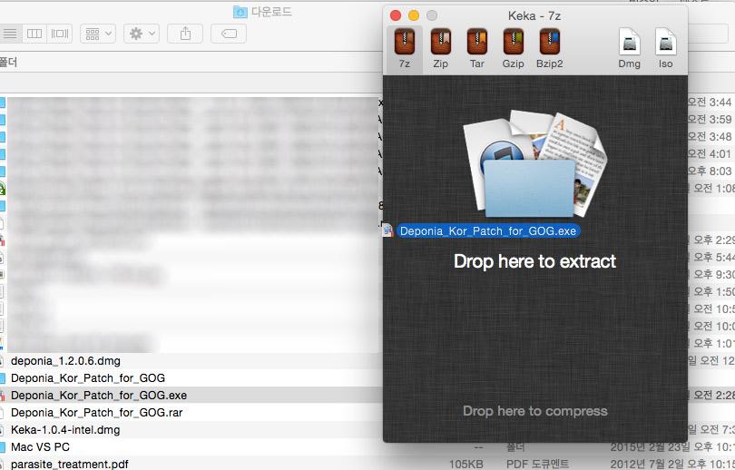 데포니아 MAC 버전 한글패치 적용하기