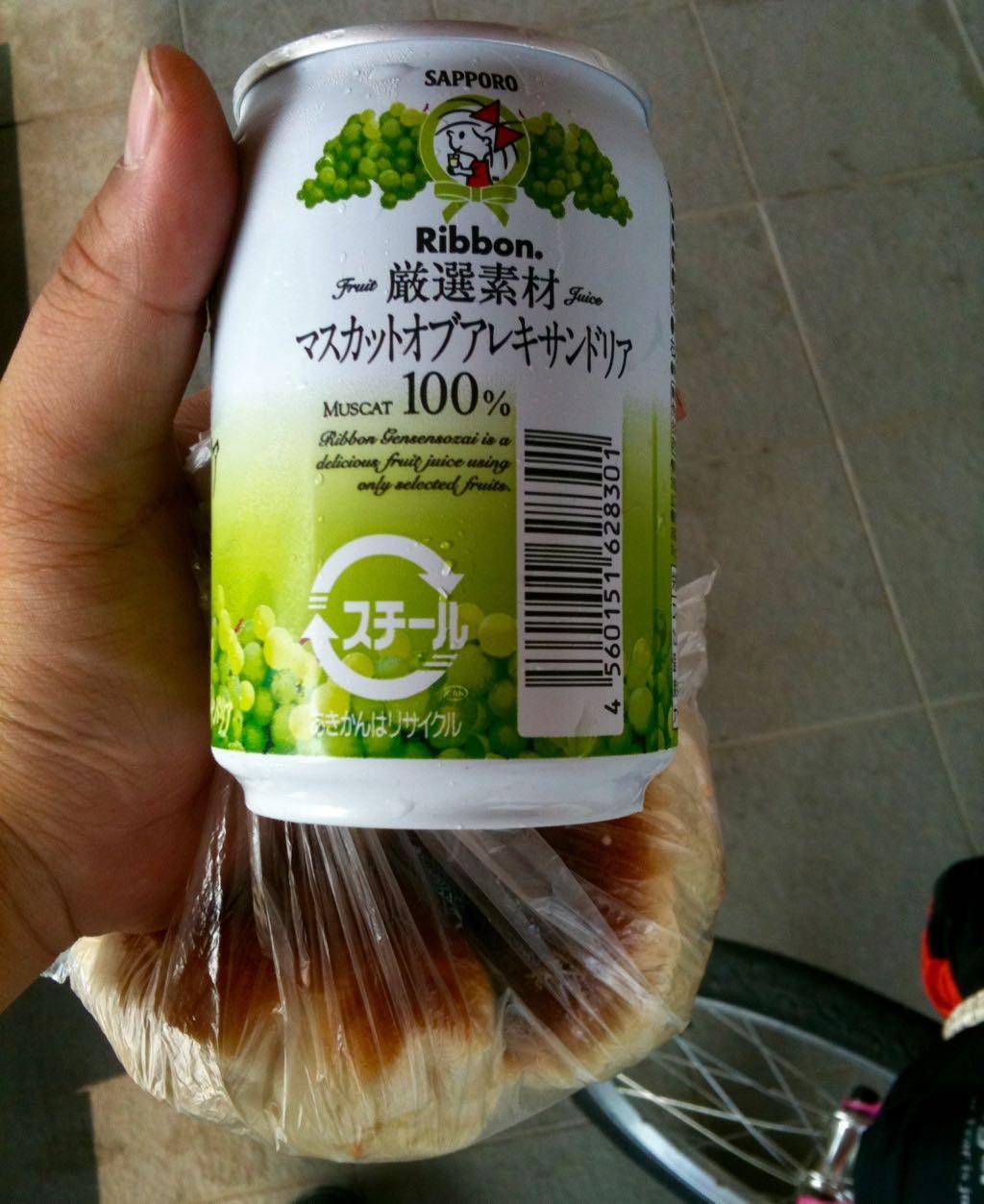 [야나가와] 할머니가 주신 음료수와 빵