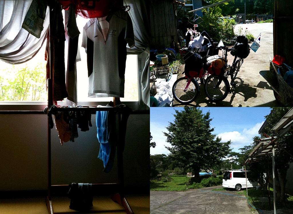 Aso_Youth_Hostel