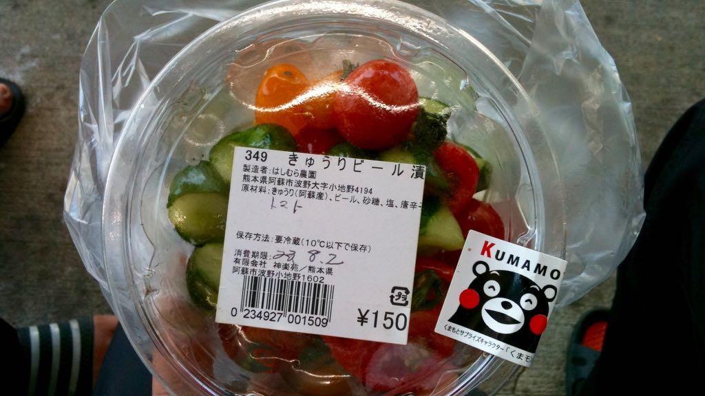 구마모토산 오이와 방울 토마토
