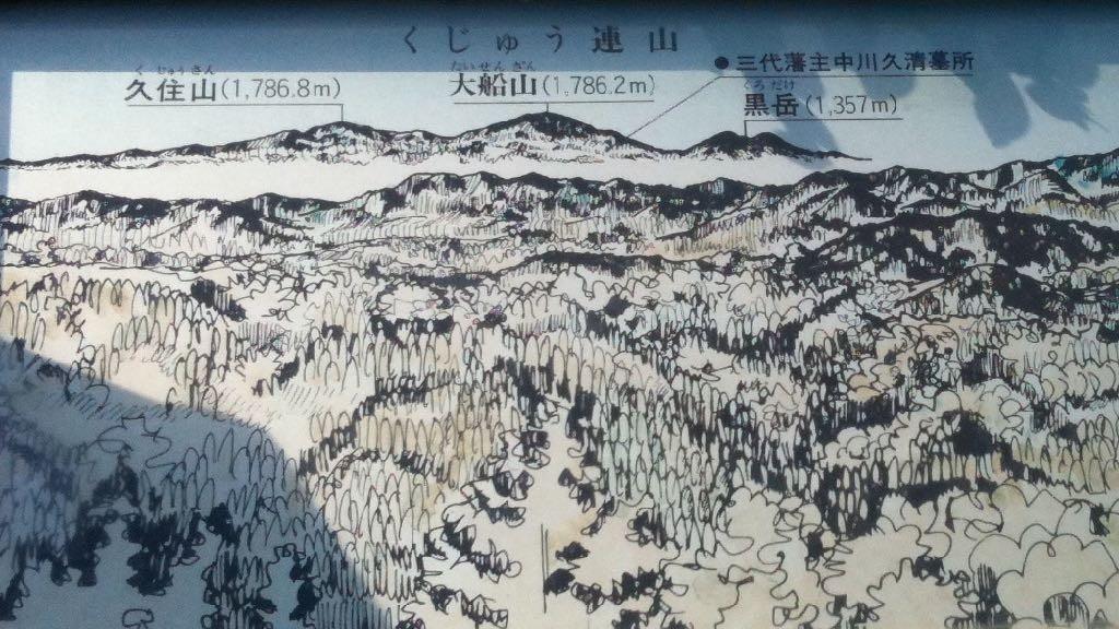 오카성터 주변에 있는 산